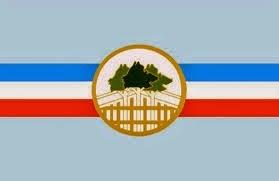 Jawatan Kerja Kosong Jabatan Perhutanan Sabah (JPS) logo