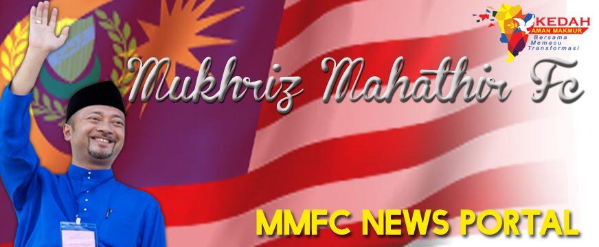 MMFC News Portal