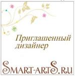 ПД  Smart-artS