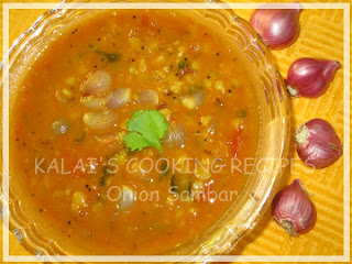 Simple Onion Sambar