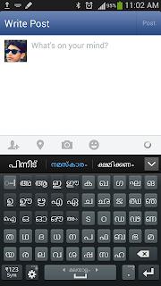 android malayalam