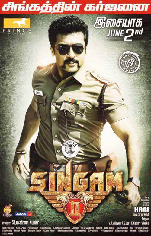 singam 1 film songs