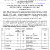GSECL 100 Junior Engineer Recruitment 2015 (Vidyut Sahayak) Through GATE