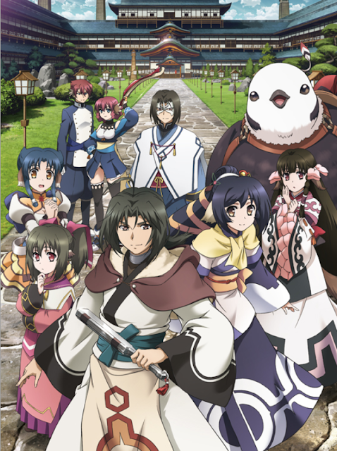 Key Visual Utawarerumono; False Mask