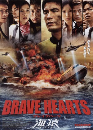 Chuyn Bay Cui - Umizaru 4: Brave Hearts (2012) Vietsub