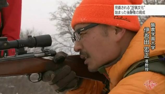 ジンボスの挑戦: 狩猟サミットまとめ...いや、小出しで ②