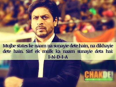 CHAK DE INDIA DIALOGUE