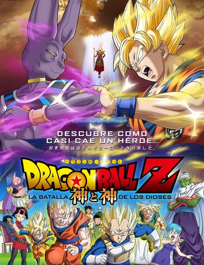 Dragon Ball Z La Batalla De Los Dioses 2013 Dragon Ball Z La Batalla