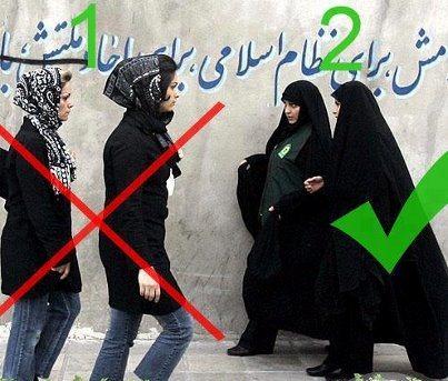 Veshjet e grave myslimane në vende të ndryshme! 600177_183620911765779_910169053_n
