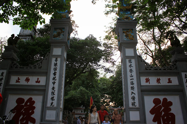 This is the main entrance  of Three-Passage Gate (Tam Quan) before heading to Ngoc Son Temple on Hoan Kiem Lake in the capital of Hanoi, Vietnam