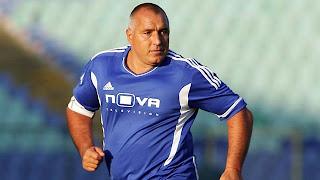 Boyko Borisov - Bulgaria Best Player 2011