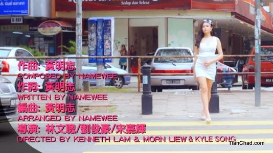你不红作词作曲全由Namewee一手包办