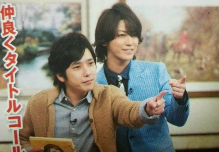 Kazuya y Kazunari