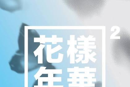 """Lirik Lagu dan Terjemahan Indonesia """"HOUSE OF CARDS"""" Outro - BTS"""