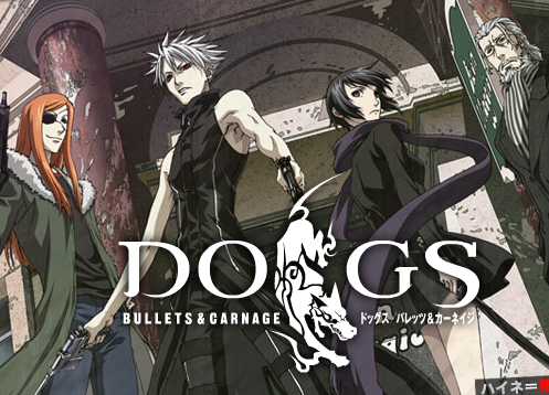 Dogs: Stray Dogs Howling in the Dark Ova (Completo) Dogs1