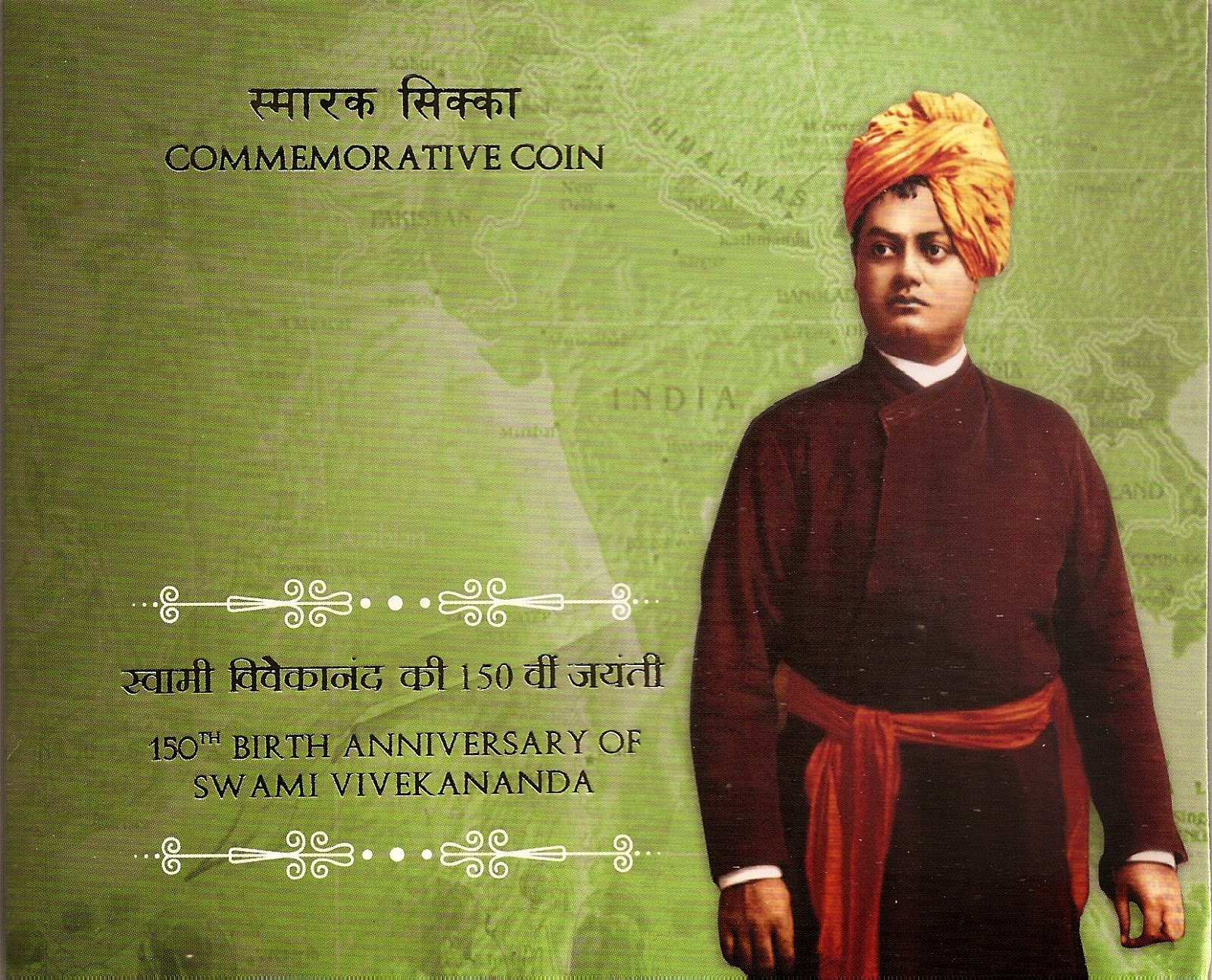swamy vivekananda hindi essay Essay swami vivekananda copyright: © all rights reserved swami vivekananda appeared lost her confidence in in a critical phase in out history when india was struggling under the thralldom of the british rule and had almost lost her confidence in her culture and civilization.