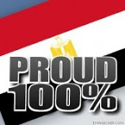 100% Egyptian