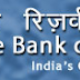 RBI Recruitment 2015 for 7 Security Guard & Technical Attendant Posts Apply at rbi.org.in