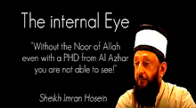 internal eye