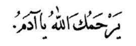 doa nabi adam taubat, doa nabi adam untuk bertemu hawa, doa nabi adam dan hawa