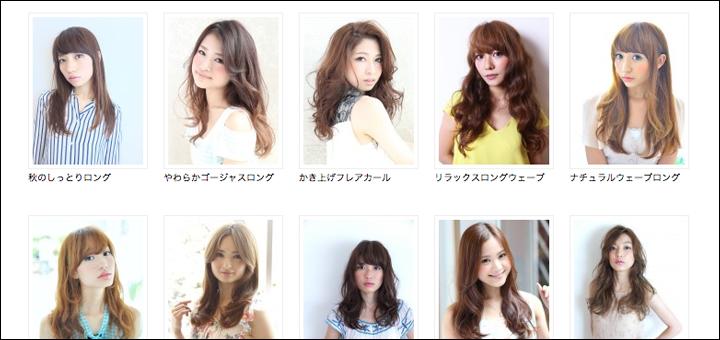 Advertising Japanese Teen Hairstyles Japan 18