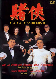 08godofgamblers2 - All Stephen Chow Movies Collection Download - fileserve