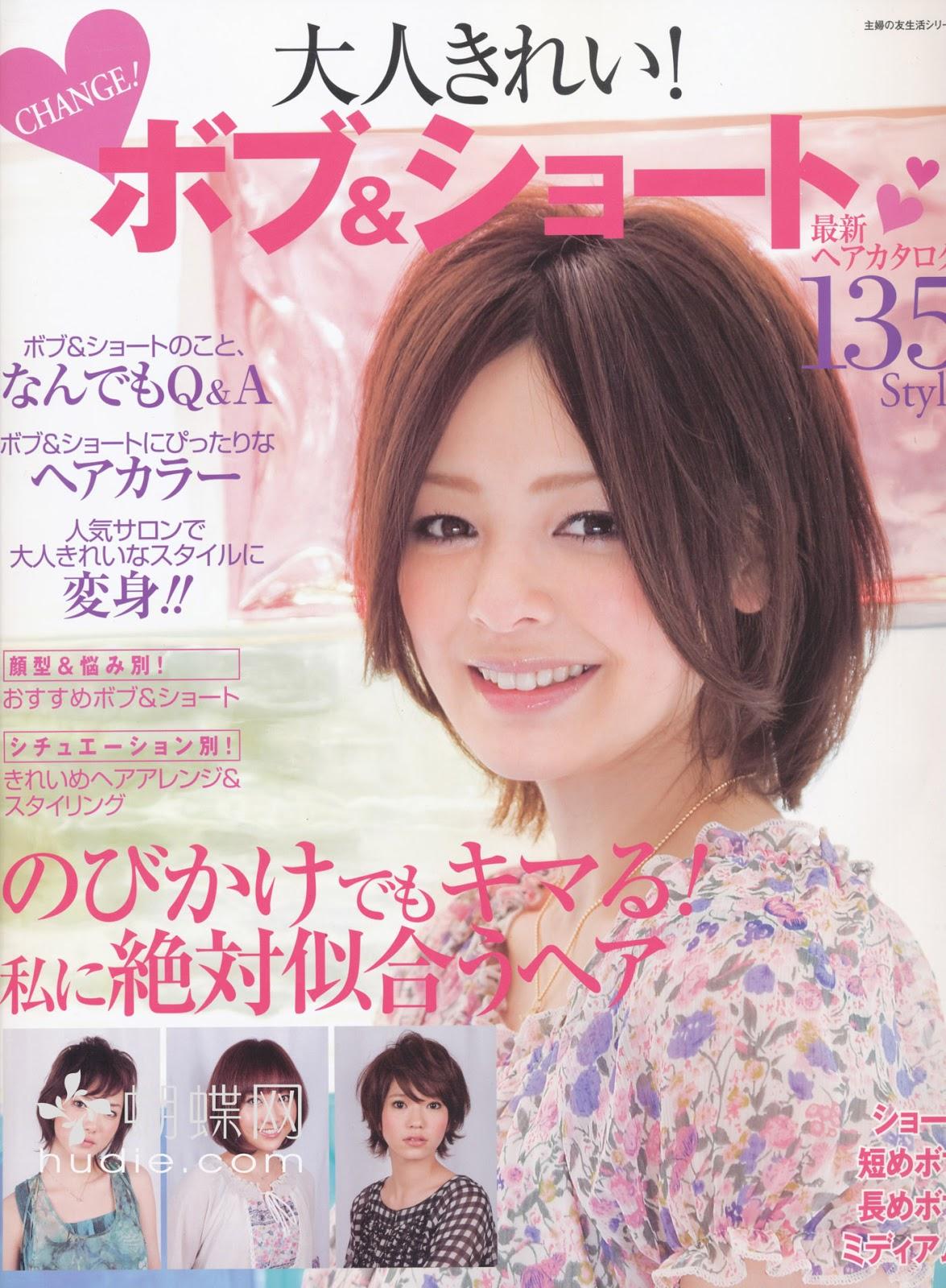 Hair Bob Amp Short ボブ&ショート Icons Magazine Team