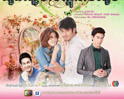 [ Movies ] Suon Sne Bandos Besdong - Khmer Movies, Thai - Khmer, Series Movies