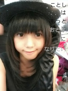 Download Koleksi Foto Diasta JKT48
