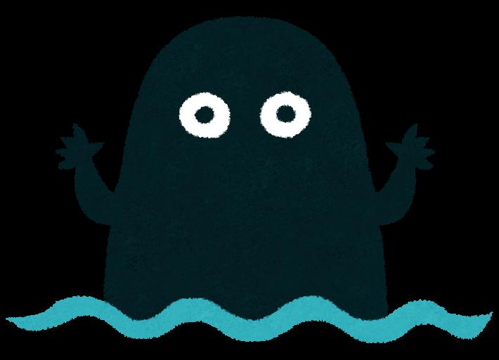 海坊主のイラスト(妖怪) 海からでてきた大きくて真っ黒な妖怪、海坊主のイラストです。 Tweet