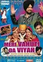 Meri Vahuti Da Viyah (2007) - Punjabi Movie