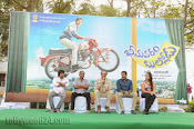 Bheemavaram Bullodu Movie Press Meet-thumbnail-10