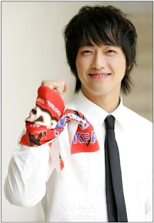 Nam Goong Min Picture