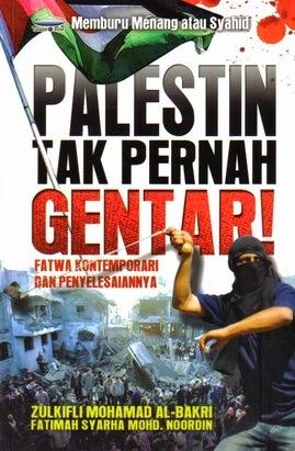 Palestin Tak Pernah Gentar! RM20