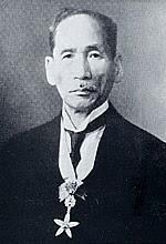 鈴木梅太郎 (1874-1943)