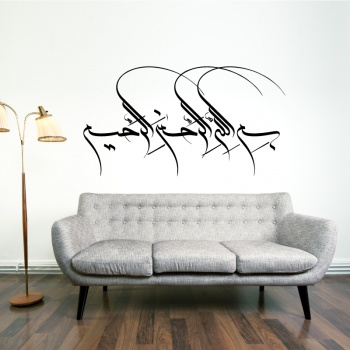 dekorasi dinding ruang keluarga   kaligrafi