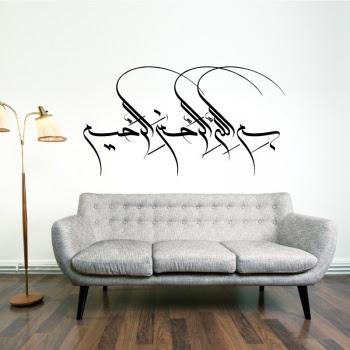 kaligrafi untuk dekorasi rumah