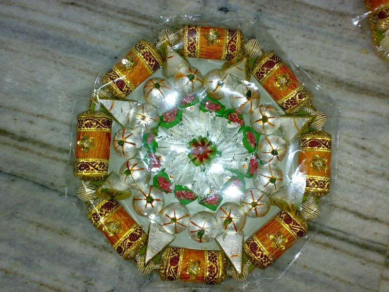 my mobile blog shree mithai kaju fancy tray