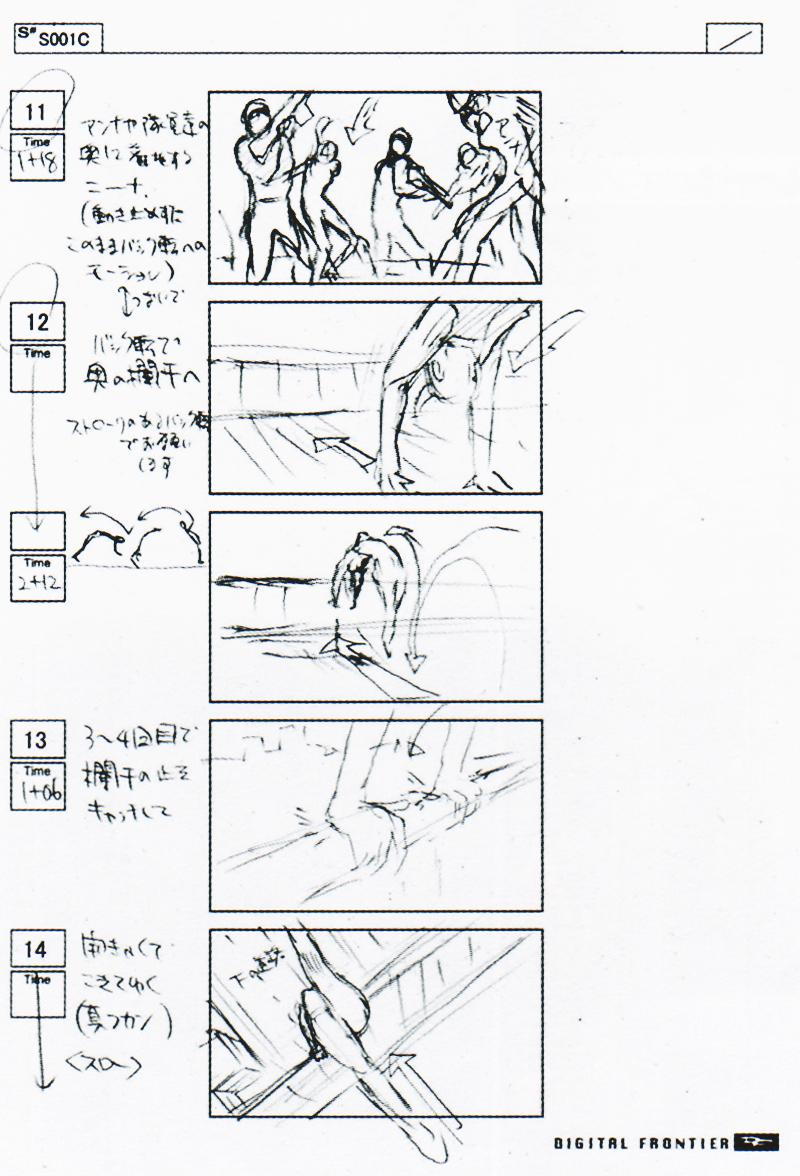 Tekken CGI Movie Storyboard