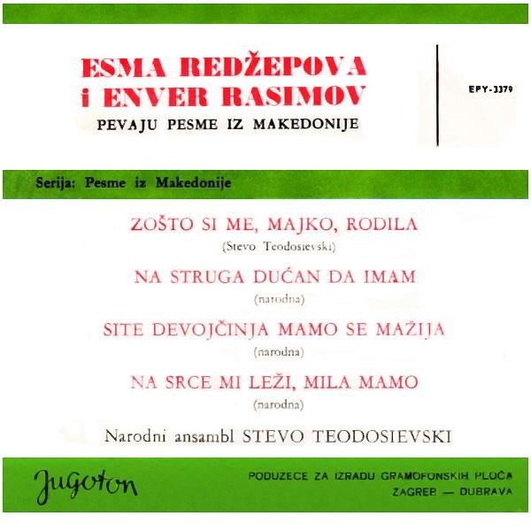 Esma Redžepova i Enver Rasimov Pevaju Pesme Iz Makedonije