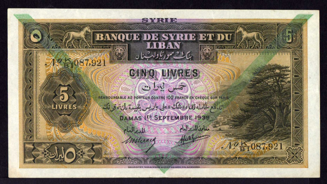 Syria Banque De Syrie 5 Livres Banknote Of 1939 World