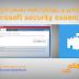 دابەزاندن و روونکردنەوە لەسەر ڤایرۆسیMicrosoft Security Essentials