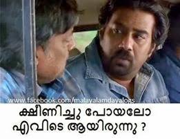 ksheenichu poyallo evide aayirunu - Biju menon comedy