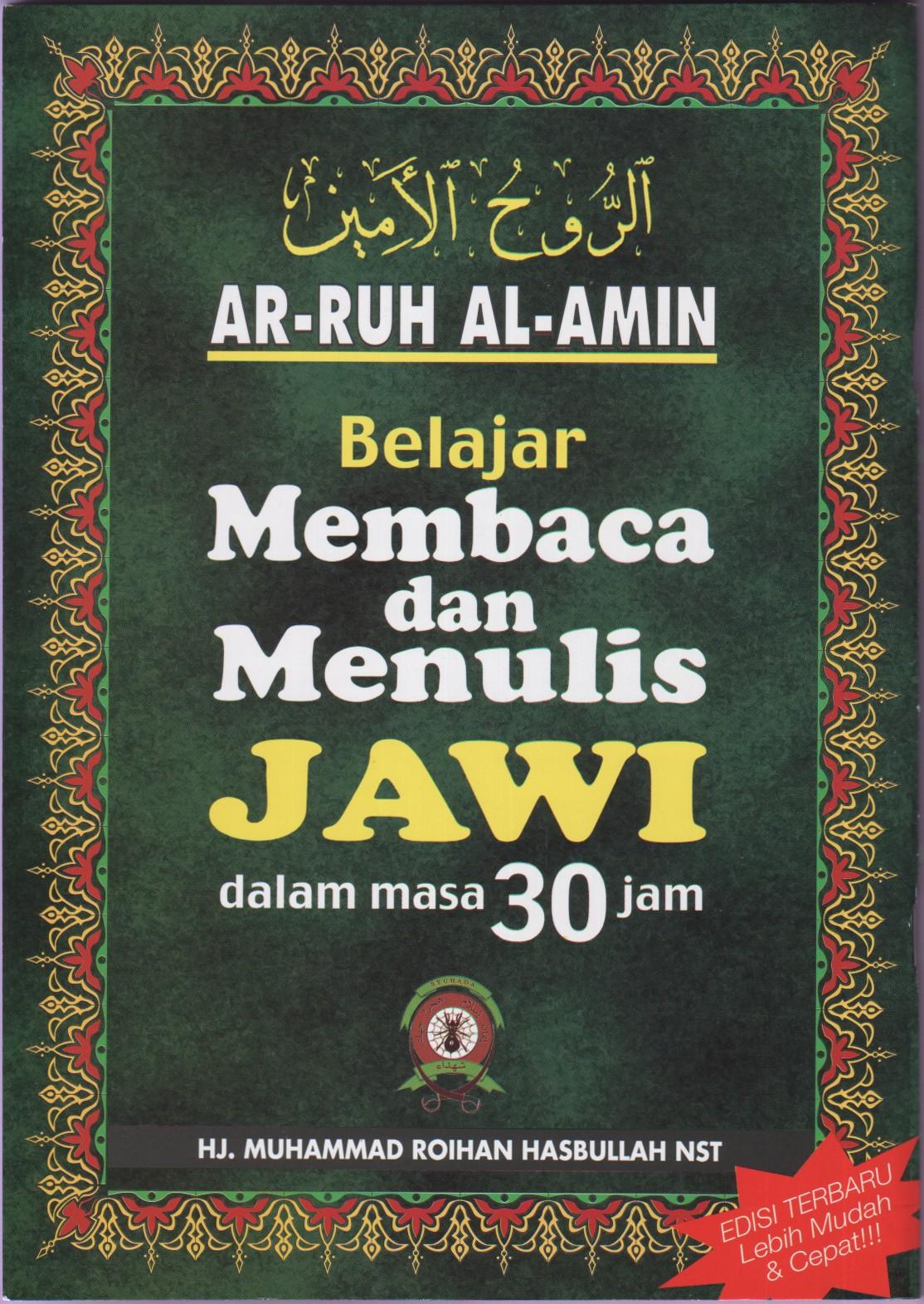 Tulisan Jawi Muhammad