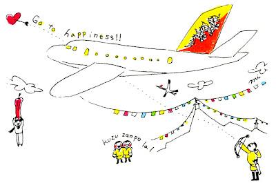 miki's illustration