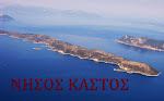 Νήσος Καστός, Ελλάδα Χάρτης