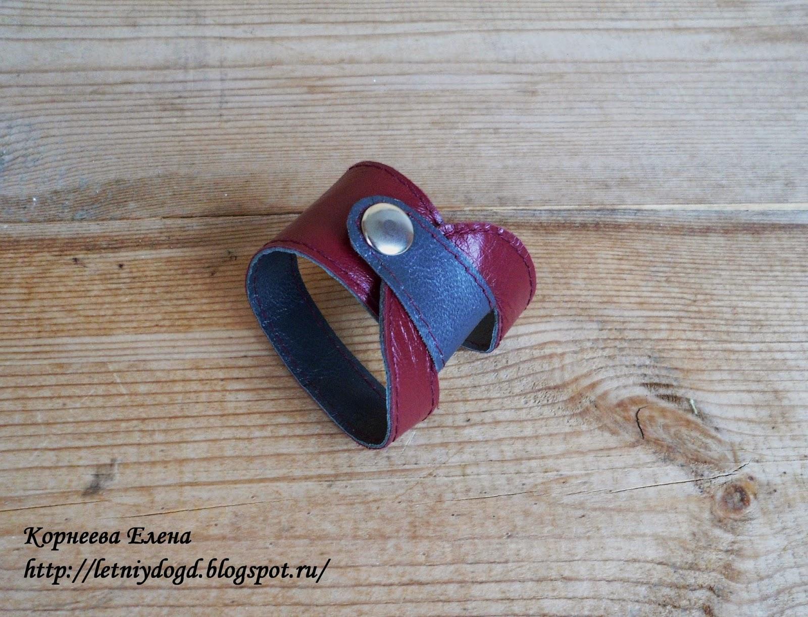 женский браслет из натуральной кожи