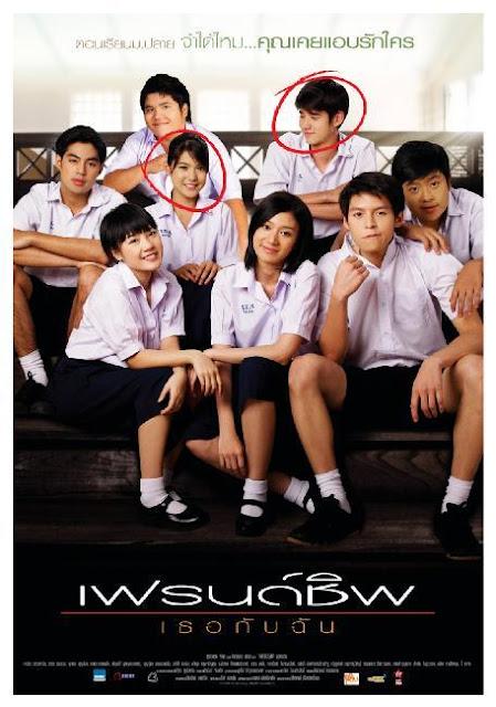 ดูหนังออนไลน์ใหม่ๆ HD ฟรี - Friendship เธอกับฉัน DVD Bluray Master [พากย์ไทย]
