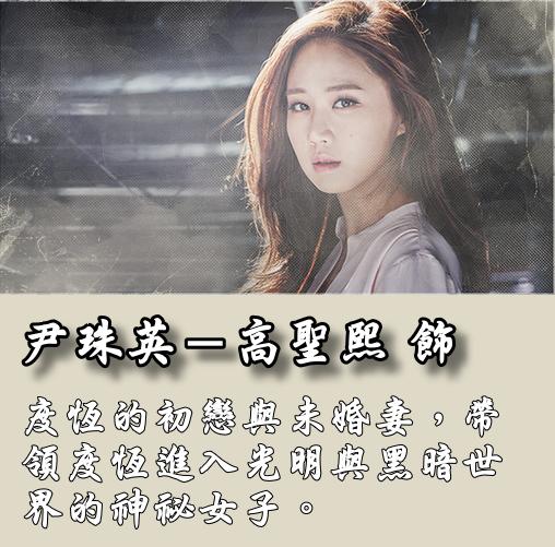 2015韓劇 我的美麗新娘線上看