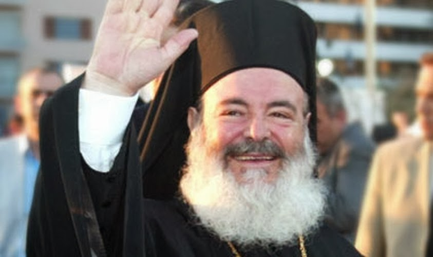 Αρχιεπίσκοπος Χριστόδουλος.-,ΟΜΑΔΑ ΖΗΤΑ,OMADA ZHTA,ZHTA blog,http://the-zed-blog.blogspot.gr